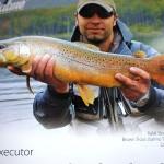 TOMAX - нов риболовен магазин в пловдив - 01010114