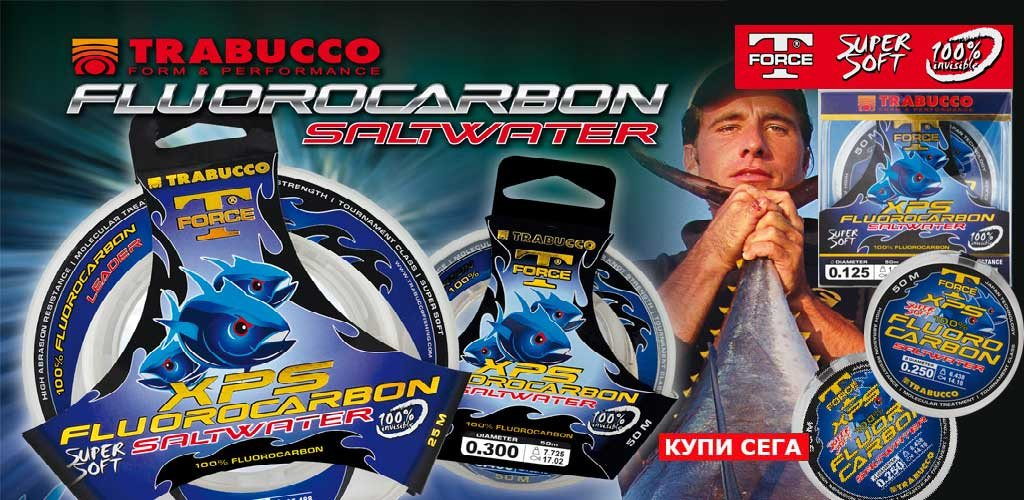 Trabucco T-Force XPS Fluorocarbon SW