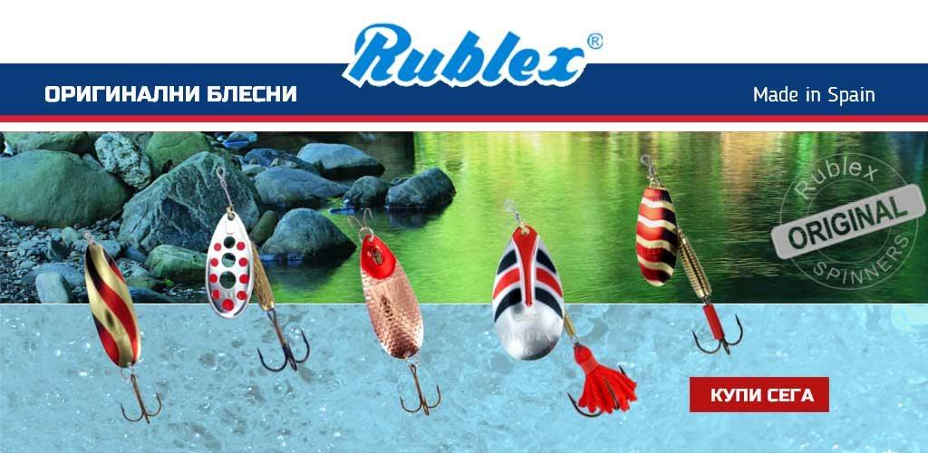 Оригинални блесни RUBLEX от риболовен магазин TomaxShop