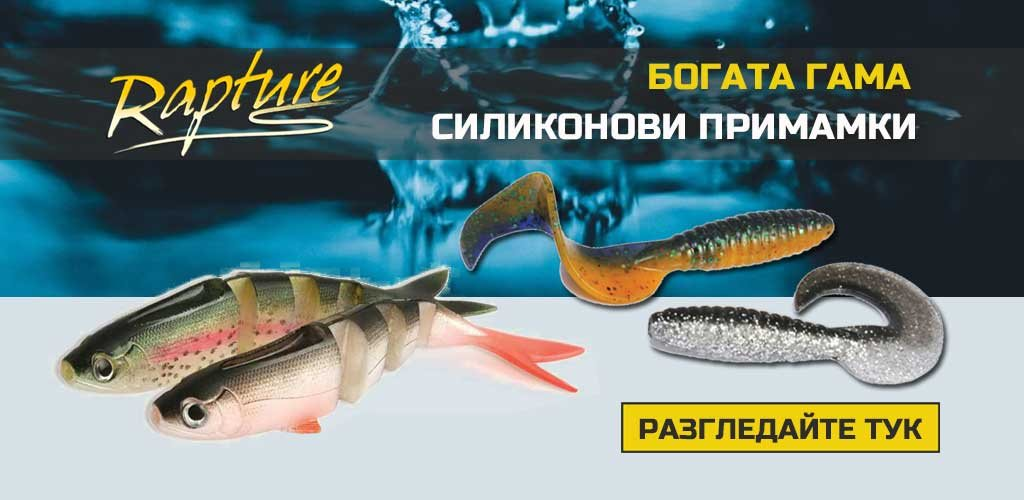 Силиконови примамки от магазин за риболовни принадлежности TomaxShop