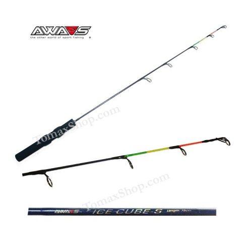 AWA-SHIMA ICE CUBE 75 cm, въдица за лед - Риболовни принадлежности TomaxShop ®