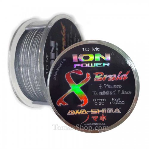 AWA-SHIMA ION POWER 8 BRAID DYNEEMA 10m, плетено влакно - Риболовни принадлежности TomaxShop ®