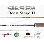 AWA-SHIMA N GAGE BEAST STAGE 20-75gr. 3.30m, спининг въдица - Риболовни принадлежности TomaxShop ®