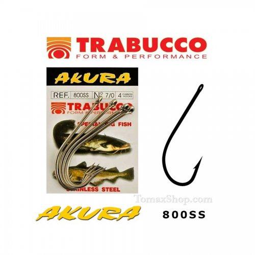 Куки за сом TRABUCCO AKURA 800SS - Риболовни принадлежности TomaxShop ®