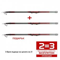 Промоция! 2 = 3! Комплект от 3 броя въдици AWAS EXEL RWI 7-25gr. 3.50m