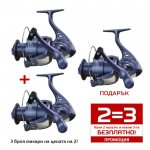 Промоция! 2 = 3! Комплект от 3 броя макари TOMAX FALCON FD 350 - Риболовни принадлежности TomaxShop ®