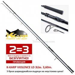 Промоция! 2 = 3! Шаранджийски въдици K-KARP VIOLENCE LD 3Lbs. 3.60m.