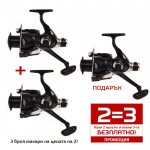 Промоция! 2 = 3! Комплект от 3 броя макари TOMAX SCORPIO RD 340 - Риболовни принадлежности TomaxShop ®
