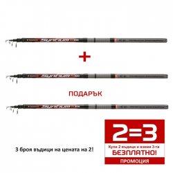 Промоция! 2 = 3! Комплект от 3 броя въдици TRABUCCO SYNTIUM FX 3.50m
