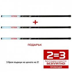Промоция! 2 = 3! Комплект от 3 броя директни въдици TOMAX METEOR TELEPOLE 5.00m