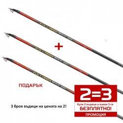 Промоция! 2 = 3! Комплект от 3 броя въдици болонезе TRABUCCO VULCANIA BOLO 5.00m.