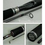 RAPTURE ASSASSIN XS 2.44m, спининг въдица - Риболовни принадлежности TomaxShop ®