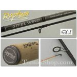 RAPTURE STEEL WIND COREGONE ML 2.20m, спининг въдица - Риболовни принадлежности TomaxShop ®