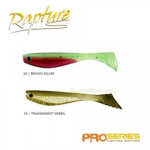 Силиконова рибка RAPTURE VIBRA SHAD 7.6см - Риболовни принадлежности TomaxShop ®