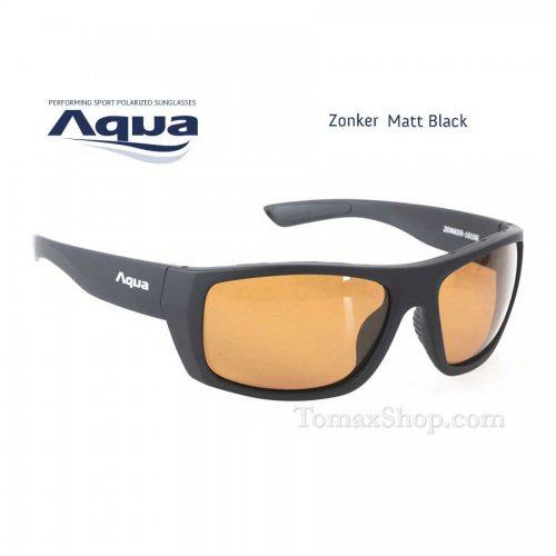 Слънчеви очила AQUA ZONKER BLACK MATT - Риболовни принадлежности TomaxShop ®
