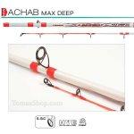 TRABUCCO ACHAB MAX DEEP 250gr. 2.70m., въдица за риболов от лодка - Риболовни принадлежности TomaxShop ®