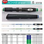 TRABUCCO ACHAB XP BOAT 200gr. 2.40m., въдица за риболов от лодка - Риболовни принадлежности TomaxShop ®