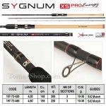 TRABUCCO SYGNUM XS PRO ENERGY 30gr 4.20m, мач въдица - Риболовни принадлежности TomaxShop ®