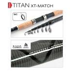 TRABUCCO TITAN XT-MATCH 40gr. 4.00m., телемач въдица - Риболовни принадлежности TomaxShop ®