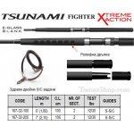 TRABUCCO TSUNAMI FIGHTER 2.10m., въдица за риболов от лодка - Риболовни принадлежности TomaxShop ®