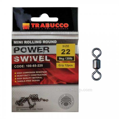 Вирбели без карабина TRABUCCO MINI ROLLING ROUND - Риболовни принадлежности TomaxShop ®