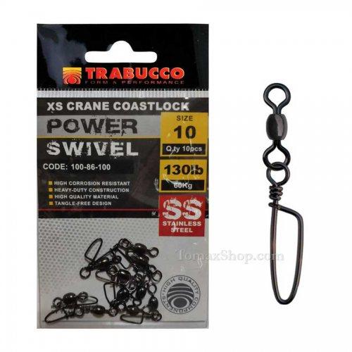 Вирбели TRABUCCO XS CRANE COASTLOCK POWER SWIVEL - Риболовни принадлежности TomaxShop ®