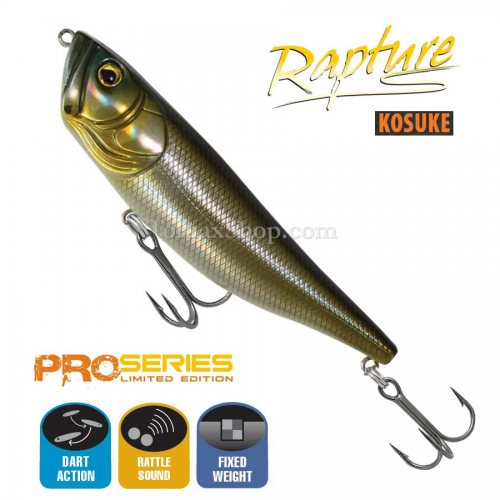 Воблер RAPTURE KOSUKE 10см - Риболовни принадлежности TomaxShop ®