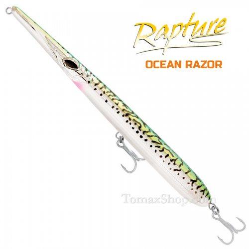 Воблери за морски риболов RAPTURE OCEAN RAZOR 20см - Риболовни принадлежности TomaxShop ®